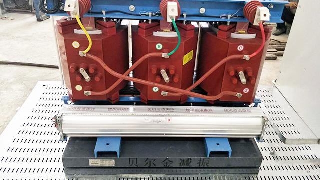 贝尔金分享变压器减震器的用途及参数!